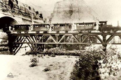 chemin de fer bay.com2