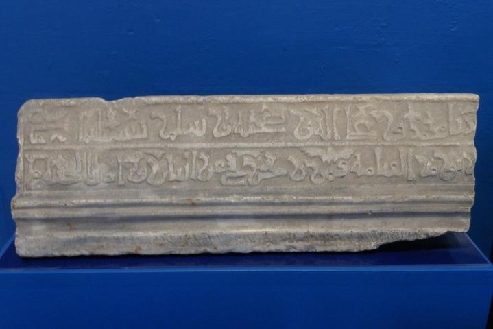 DSCN4374plaque cimetiere arabe
